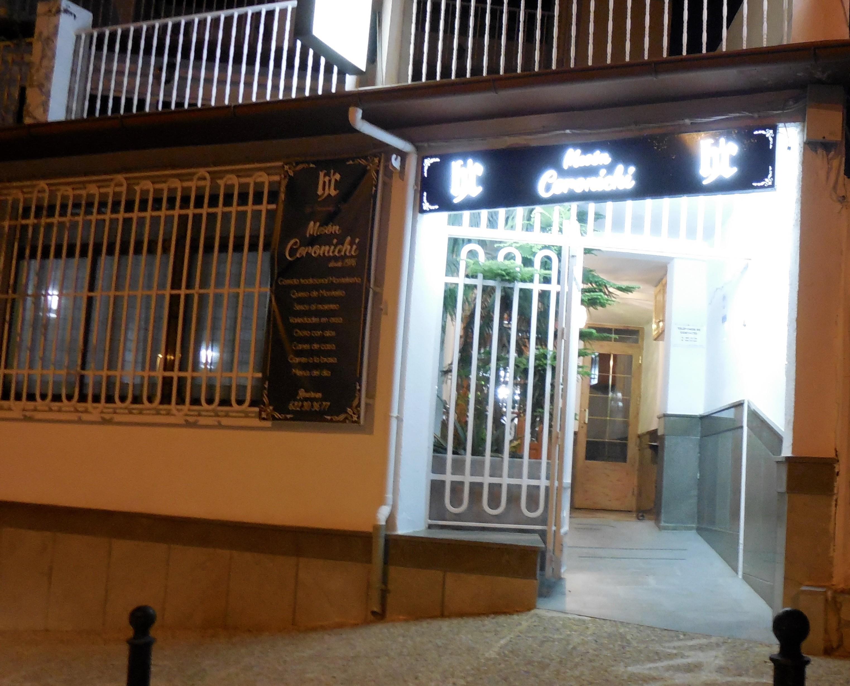 meson_coronichi_hendandez_chef_huerta_pequena_holiday_accomodation_Montefrio_Granada
